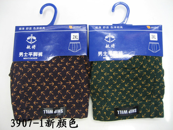 The ship will be men's boxer briefs low modal Qing waist anchor hook classic printing warehouse