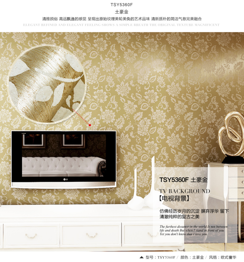 Supply Gold metal drawing nouveau riche atmosphere of luxury living ...