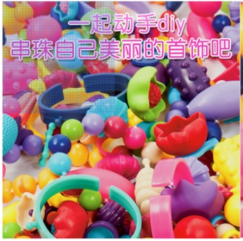 Children DIY puzzle toys early variety pop bulk wholesale Beaded hand eye coordination