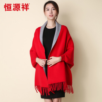 The autumn winter new female cloak Hengyuanxiang shawl knitted cardigan spring warm dual-purpose thickened double coat