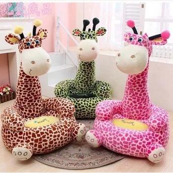 Juguete de la felpa animal giraffe beanbag Cojin muñeca tatami