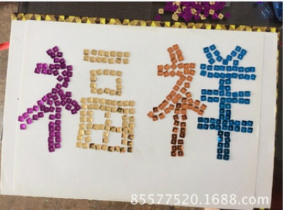 Factory direct selling clothing accessories such as hand play DIY auxiliary supply all kinds of PVC PET beads