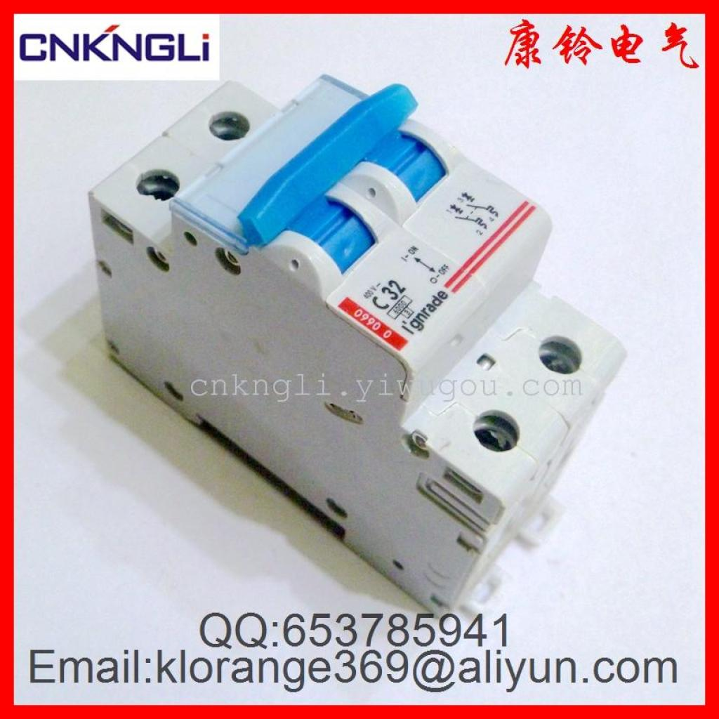 Supply Air switch circuit breaker MCB blue handle double pole-