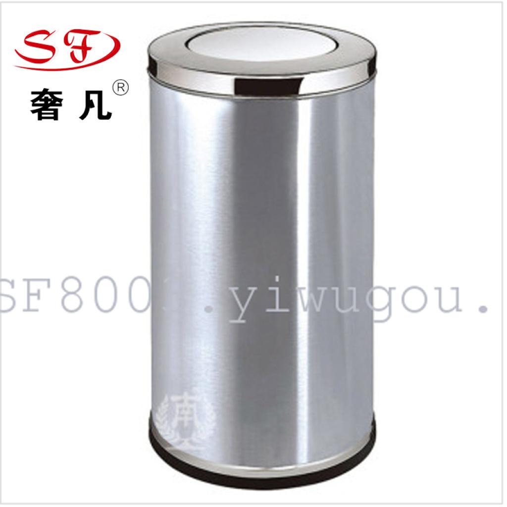 奢凡酒店用品不锈钢圆形垃圾桶