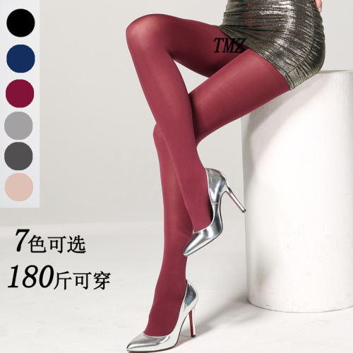 120D plus velvet pantyhose Leggings wholesale mast code