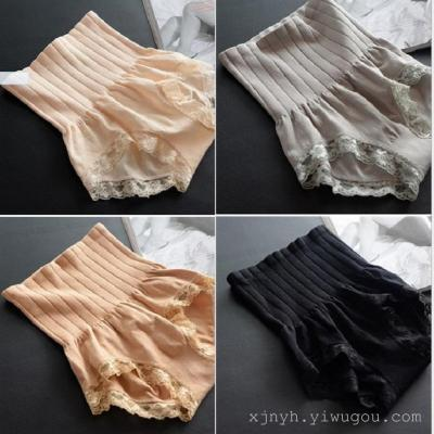 Seamless high waist abdomen pants warm house micro fat burning lace skirt pants female underwear memory body sculpting u