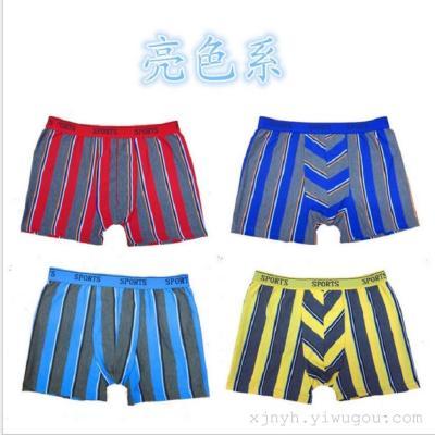 Men's cotton color striped boxer underwear factory direct comfort