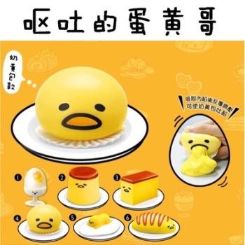 日本蛋蛋之歌
