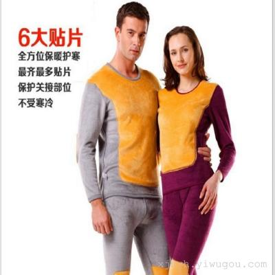 Super soft velvet gold armor thermal underwear sets with long johns velvet cotton shirt