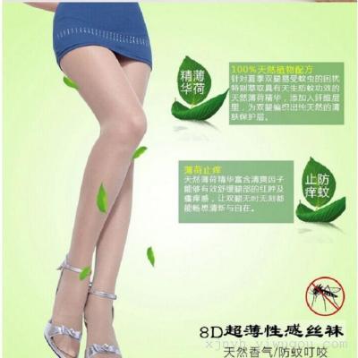 Summer mosquito socks female stockings mint fragrance thin seamless socks anti hook silk stockings
