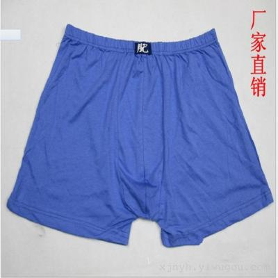 XL pure cotton pants fat men boxer underwear Claus pants