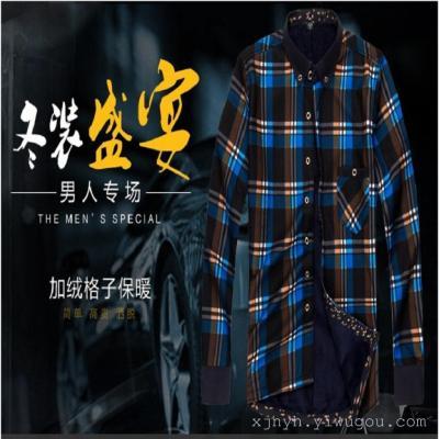 Men's wear men's winter clothing, men's shirt, long sleeved shirt and long sleeved shirt