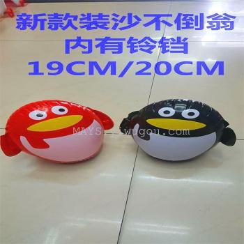 Yiwu PVC inflatable toys factory direct wholesale sand loading 20CM inflatable tumbler in Bell