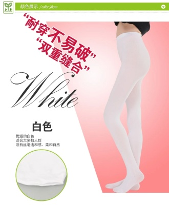 Solid velvet pantyhose Leggings stockings socks socks adult dance