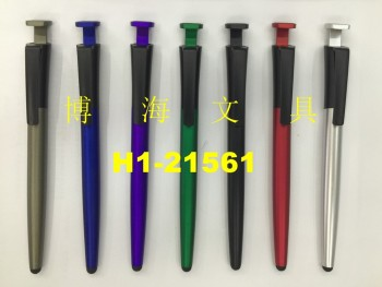 Capacitance pen multifunctional ball point pen with mobile phone holder