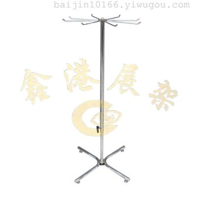 Single frame sun landing jewelry rack umbrella rack belt rack rotating display