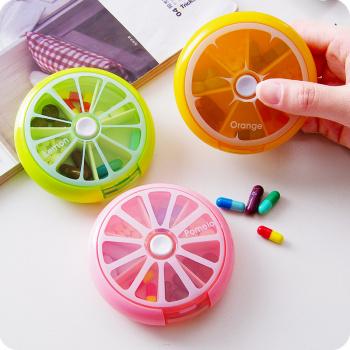 旅行便携圆形七格迷你小药盒分药盒可旋转随身药品收纳盒分装药盒