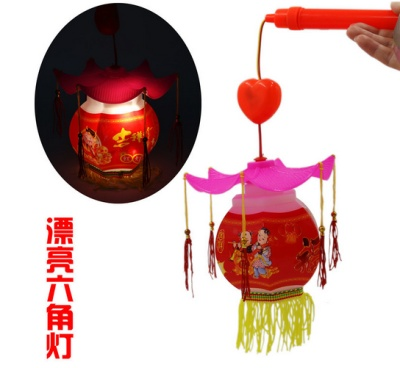 Factory direct selling children's music big six angle Lantern Festival Mid Autumn Festival gift