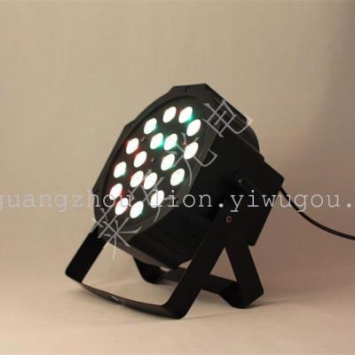 Factory direct sale LED 18*1.5W 3in1 black plastic Flat Par lights