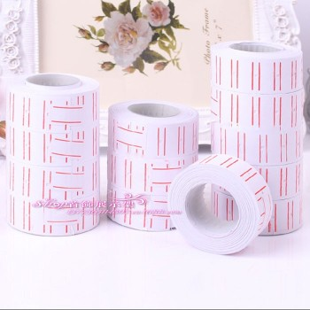 Single row code printing paper label paper that paper label barcode paper white