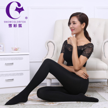 280D pull Maoku all-match Leggings skinny foot nine pants in spring and autumn warm section of MS.