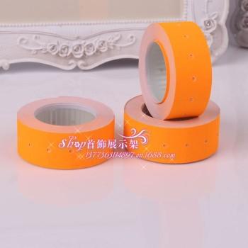 Single row machine price price of paper price marking paper paper products paper orange price tag price