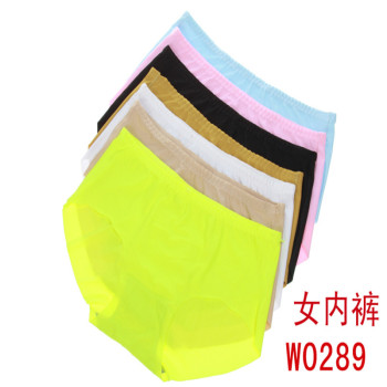 MS 1964CF silk briefs solid candy color