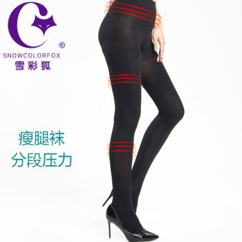 70D segment bikinis pressure socks hips abdomen pants socks autumn air leg socks