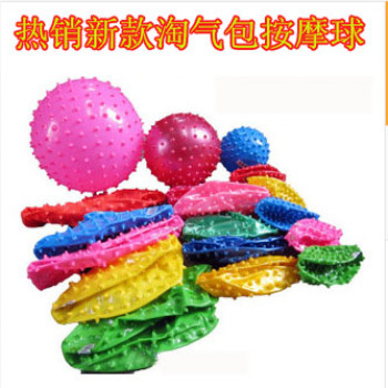 Hot new thickened 18CM massage ball inflatable massage ball children inflatable balloon toys wholesale