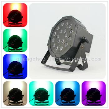 Factory direct explosion stage lights 18pcs 0.5W black plastic flat par light