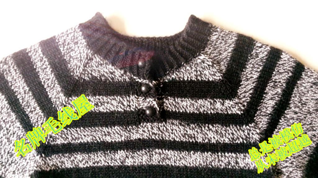 换季促销新款除手工编织80%羊毛突变线毛衣_名牌毛线