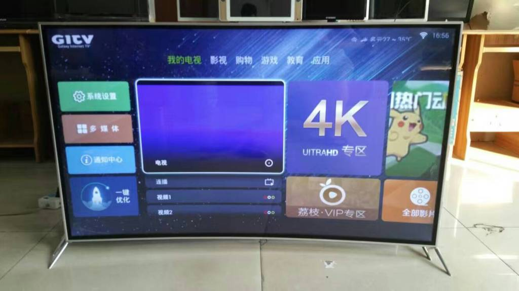 curved screen tv 4k40 inch 49 inch 55 inch 65 inch 43 inch tv set - 65 Inch Curved Tv