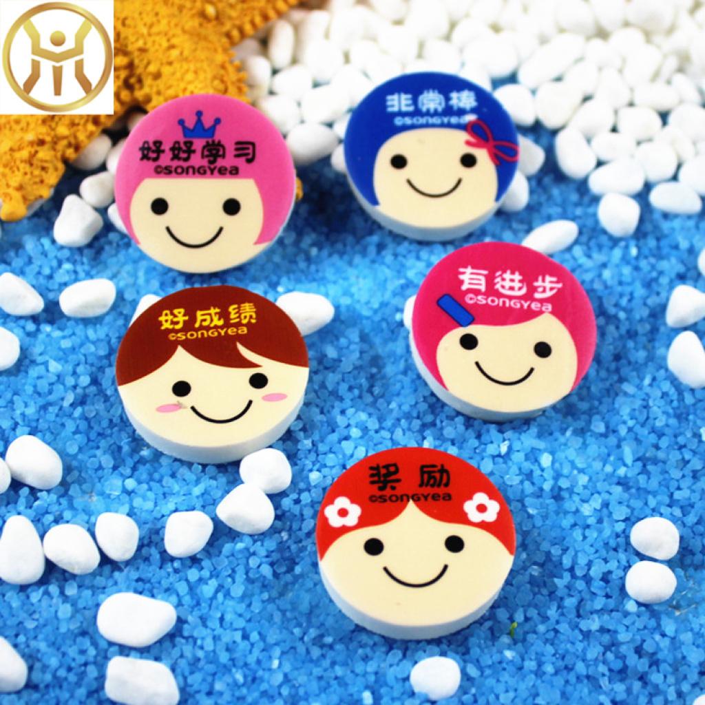 1837日韩创意文具批发学习用品可爱卡通头像橡皮擦小学生奖品