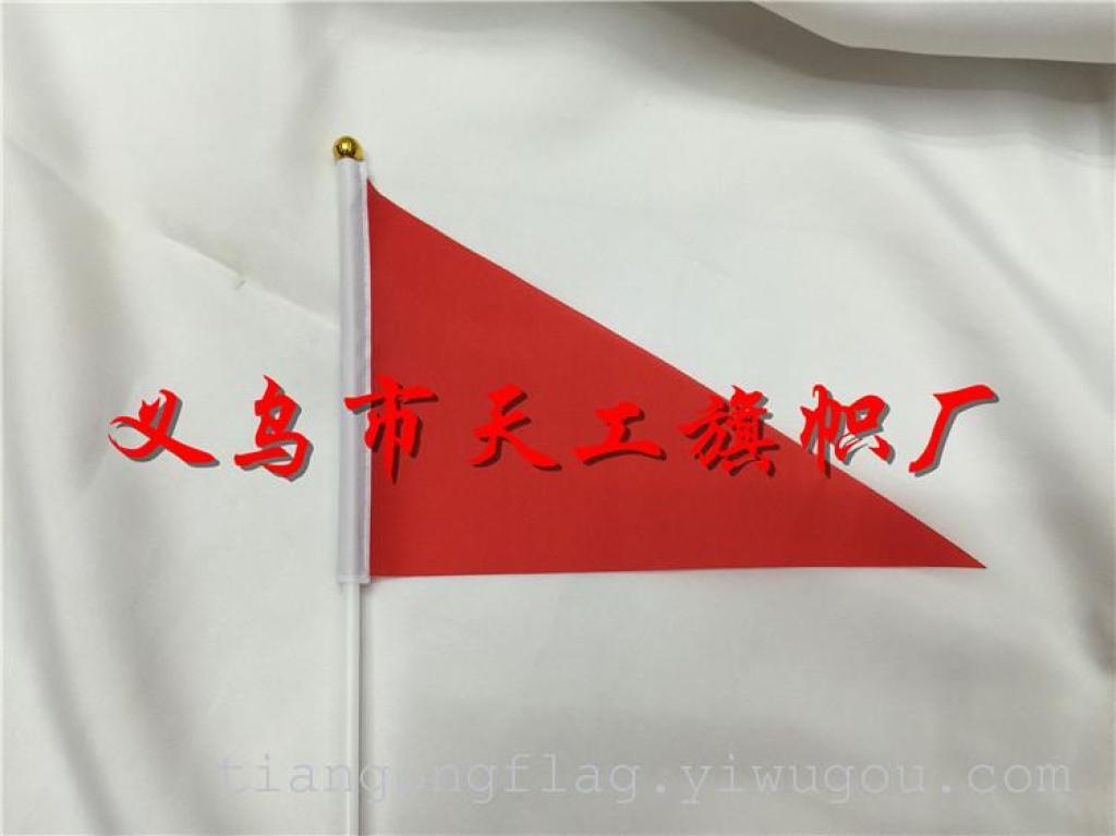 7号三角小红旗批发 五色彩旗 20*30cm