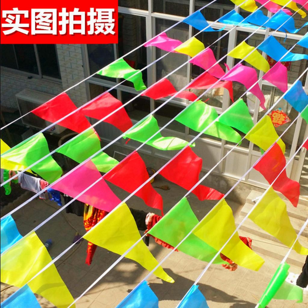 三角串旗小彩旗