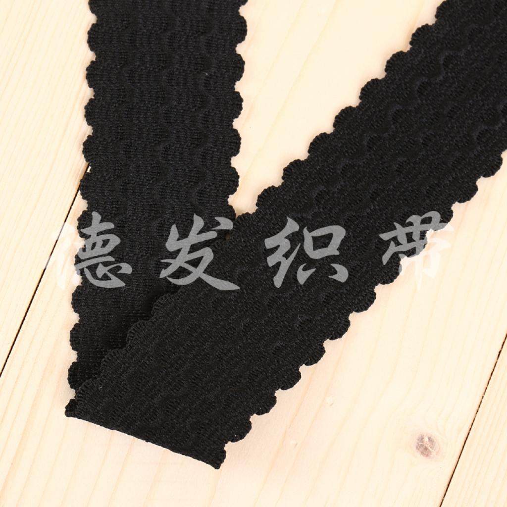 黑色波浪织带涤纶花边松紧带