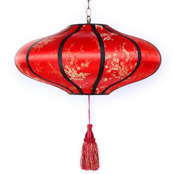 UFO Lantern Festival palace lantern simple decoration accessories