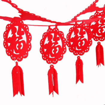 The Spring Festival New Year red non-woven lafollas joy character word garland decorated bridal decoration