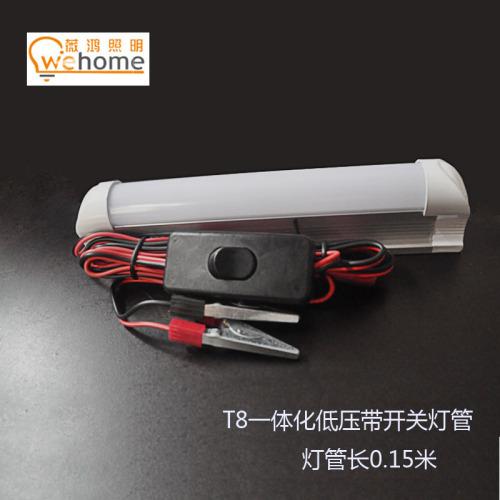 15米照明日光灯管电瓶车灯纸盒包装