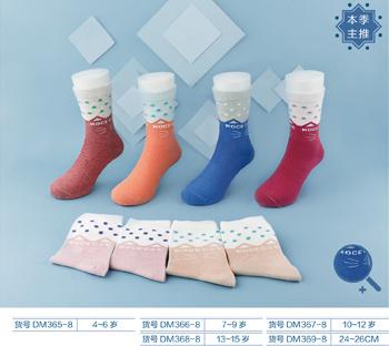 DDMM大儿童系列童袜