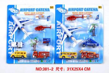 The model of helicopter fire truck back suction plate toys