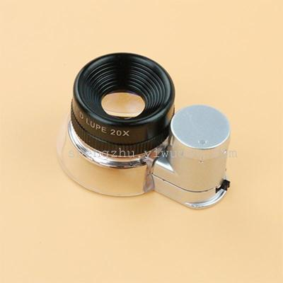 MG7103A tube with 6LED Lamp jewelry identification magnifying glass portable magnifying glass wholesale