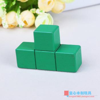 早教益智木质 正方形彩色积木制儿童教具立体拼方块