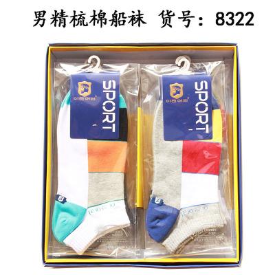 Autumn/winter heavy socks, socks, socks, socks, socks, socks and socks.