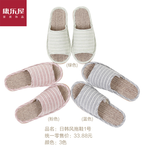 Kangle house brand, Japan and South Korea wind slippers home for small fresh slippers simple striped slippers wholesale