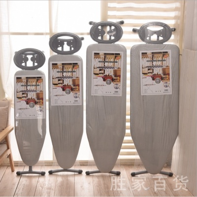 A hotel selling household ironing board steel mesh folding ironing board ultra stable flame retardant