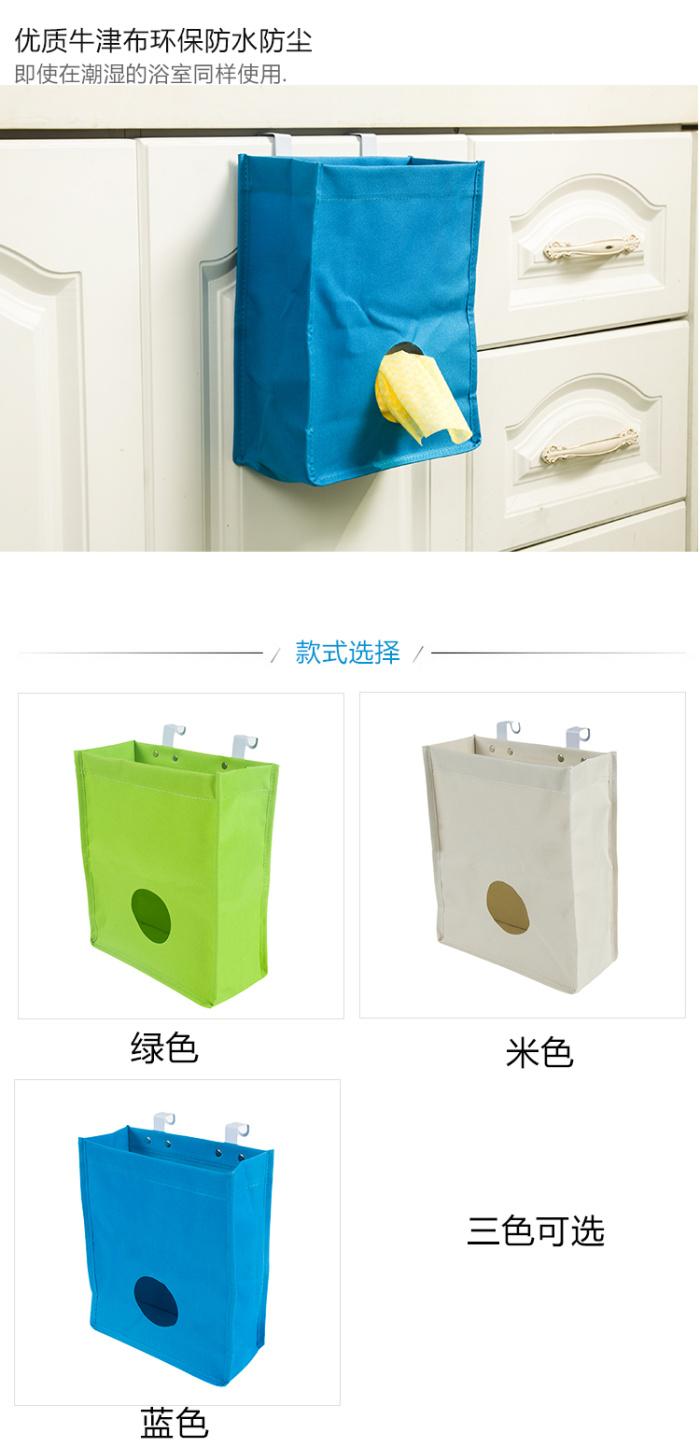 厨房橱柜门背式抽取垃圾袋收纳袋挂袋多用挂式杂物整理袋储物袋