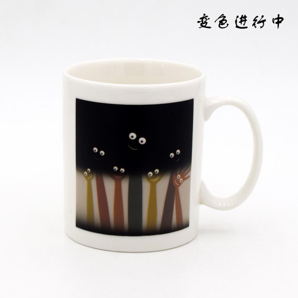 变色创意diy杯子个性可印照片定制马克情侣水杯生日礼物陶瓷
