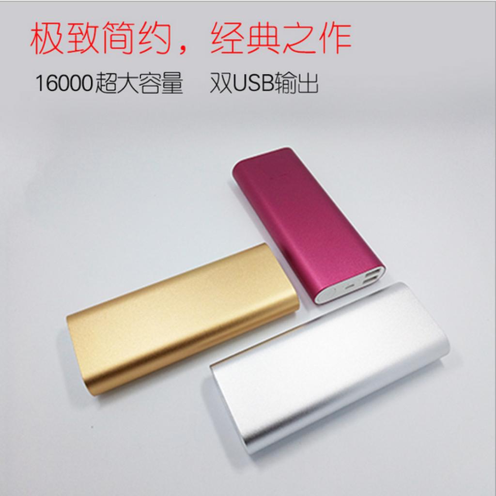 小米16000毫安充电宝礼品定制logo移动电源