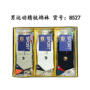 8527 new LAORENTOU socks deodorant socks cotton socks combed cotton men sports socks